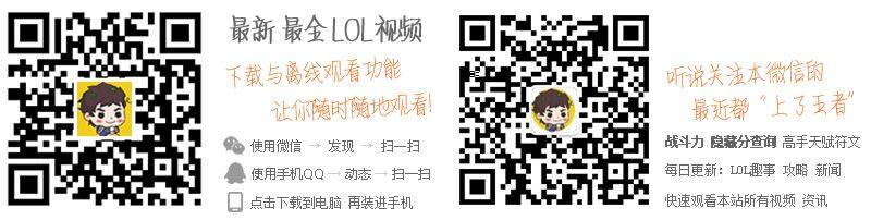 3月27日LPL首发名单及海报大战_1